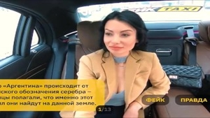 'Rusian Taxi Driver Play Pervert Game With wild skank Wife'