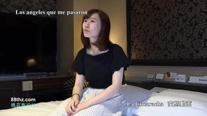 Hairy japanese college student uncensored sex toys